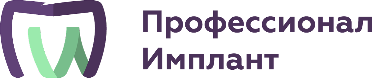 Логотип компании «Профессионал Имплант»